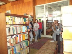 в библиотеката